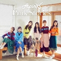 Pink Stories (B) [CD+DVD]<初回生産限定盤>