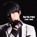 "Best My Friend (""永田薫""盤)<初回限定盤>"