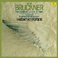 ブルックナー:交響曲第7番・第8番・第9番 テ・デウム ワーグナー:ジークフルート牧歌 [SACD[SHM仕様]]<初回生産限定盤>
