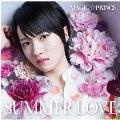 SUMMER LOVE (西岡健吾盤)<初回限定盤>