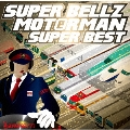 MOTORMAN SUPER BEST