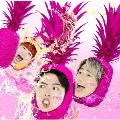 やばば [CD+DVD]<初回限定盤A>