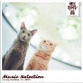 TVアニメ 『働くお兄さん!』 Music Selection 履歴書 02 [CD+DVD]