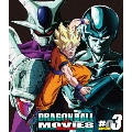 DRAGON BALL THE MOVIES ♯03