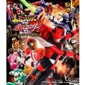 快盗戦隊ルパンレンジャーVS警察戦隊パトレンジャー en film コレクターズパック [Blu-ray Disc+DVD]