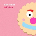 half of me [CD+DVD]<初回限定盤>