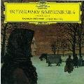 チャイコフスキー:交響曲第6番≪悲愴≫<初回生産限定盤>
