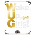 Wake Up,Girls!新章 Blu-ray BOX