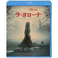 ラ・ヨローナ ~泣く女~ [Blu-ray Disc+DVD]