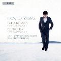 プロコフィエフ: ピアノ協奏曲第2番、チャイコフスキー: ピアノ協奏曲第1番
