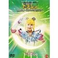 2002サマースペシャルミュージカル 美少女戦士セーラームーン 無限学園~ミストレス・ラビリンス~
