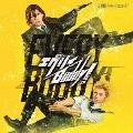 舞台「劇団シャイニング from うたの☆プリンスさまっ♪『エヴリィBuddy!』」オリジナルサウンドトラック&レビューソングコレクション