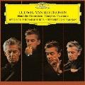 ベートーヴェン:序曲集 [UHQCD x MQA-CD]<生産限定盤>