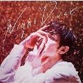 Night Diver [CD+スペシャルブックレット]<通常盤>