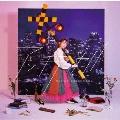 アンチテーゼ [CD+DVD]<初回生産限定盤>