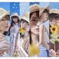 思い出せる恋をしよう [CD+DVD]<通常盤<Type A>>