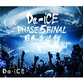 Da-iCE HALL TOUR 2016 -PHASE 5- FINAL in 日本武道館<期間限定盤>