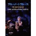 ブルーノートブルース忌野清志郎 LIVE at Blue Note TOKYO<期間限定盤>