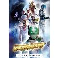 ドゲンジャーズ 特装版 [3Blu-ray Disc+DVD+CD]<特装版>