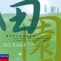 ベートーヴェン:交響曲第6番≪田園≫ ≪レオノーレ≫序曲第3番<生産限定盤>