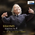ブラームス:交響曲 第4番
