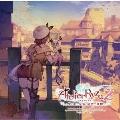 ライザのアトリエ2 ~失われた伝承と秘密の妖精~ オリジナルサウンドトラック
