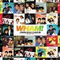 ジャパニーズ・シングル・コレクション -グレイテスト・ヒッツ- [Blu-spec CD2+DVD+ブックレット]