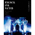 「Lead Upturn 2020 ONLINE LIVE ~Trick or Lead~」with「MOVIES 5」 [2Blu-ray Disc+ブックレット]