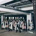 恋落ちフラグ [CD+DVD]<通常盤(Type-C)>