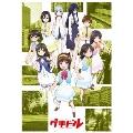 ゲキドル Blu-ray Disc BOX [2Blu-ray Disc+CD]