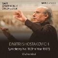 ショスタコーヴィチ: 交響曲第11番