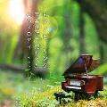 ピアノヒーリング 音楽療法で使われた心のメロディ ベスト