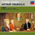 モーツァルト:ヴァイオリン・ソナタ第34番・第28番・第32番・第25番 [SACD[SHM仕様]]<生産限定盤>