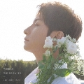 THIS IS WHERE WE PROMISE [CD+DVD]<初回生産限定盤>