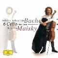 J.S.バッハ:無伴奏チェロ組曲