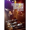 """堂珍嘉邦 LIVE 2020 """"Now What Can I see ? ~Drunk Garden~""""at Nihonbashi Mitsui Hall [DVD+CD]"""