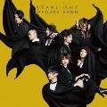 Starlight E.P. [CD+Blu-ray Disc]<初回限定TOKYO SINGING盤>