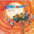 『黒いオルフェ』(オリジナル・サウンドトラック)<限定盤>