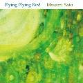 Flying Flying Bird