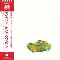 アイランズ(MQA-CD Ver.)