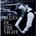 夜のブルース<初回限定盤>