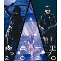 森高千里ライブ2020