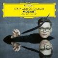 モーツァルト&コンテンポラリーズ [UHQCD x MQA-CD]