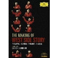 バーンスタイン:≪ウェスト・サイド・ストーリー≫メイキング・オブ・レコーディング<初回生産限定盤>