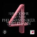 ブルックナー:交響曲第4番「ロマンティック」[ハース版]