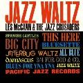 ジャズ・ワルツ<生産限定盤>