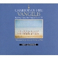 「炎のランナー」オリジナル・サウンドトラック