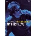 "ON THE ROAD 2005-2007 ""My First Love""<通常盤>"