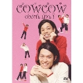 COWCOW コントライブ 1