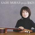 Kaori Muraji Plays Bach <通常盤>